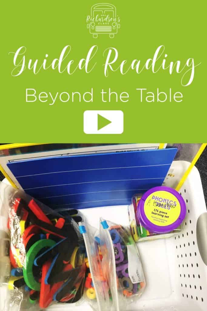 Supporting parents at home with materials and keep the other students engaged during guided reading time is important! See how this teacher does it!